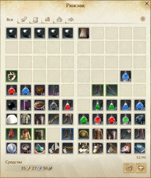 inventory in ArcheAge